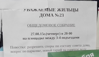 446 X 259 104.8 Kb Дом N 23 ЖК Молодежный по ул. Кунгурцева