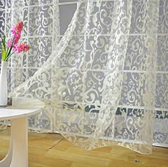 498 X 496 88.0 Kb Ткани для штор, портьеры, тюль. Текстиль-оптом. Самые низкие цены!