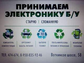 1920 X 1440 241.2 Kb ☻☻☻☻☻ Товары и услуги населению - визитные карточки компаний☻☻☻☻☻