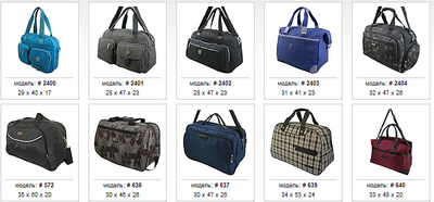 677 X 315 165.5 Kb СТЕЛЗ сумки, рюкзаки, дорожн, проч/РАСПРОДАЖА от150/Отзывы/СБОР-2 66% СТОП 6 сент