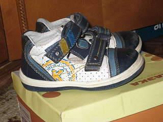 1920 X 1440 192.2 Kb Продажа детской обуви