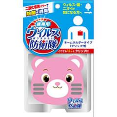 500 X 500 129.6 Kb СТОП 6.09.15 В помощь вашему здоровью. ВИТамины и Бады из Японии!