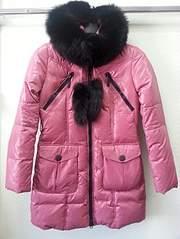 1125 X 1500 997.9 Kb ( Пуховики и куртки от 44 до 70 размера )- открыто, СОБИРАЕМ