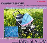 660 X 600 143.0 Kb ТЮНИНГ детских колясок и санок, стульчиков для кормления. НОВИНКА Матрасик-медвежонок