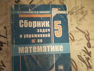 1280 X 960 315.5 Kb Учебники купля-продажа