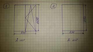1920 X 1080 145.5 Kb Окна для тех кто строится ( без установки ) Видео и фото.