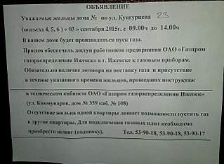 1280 X 937 187.0 Kb Дом N 23 ЖК Молодежный по ул. Кунгурцева