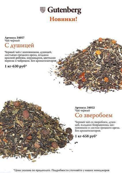 791 X 1119 122.5 Kb У САМОВАРА..чай, кофе, сладости, варенье, сиропы, турки.сбор 22 стоп 06.09.