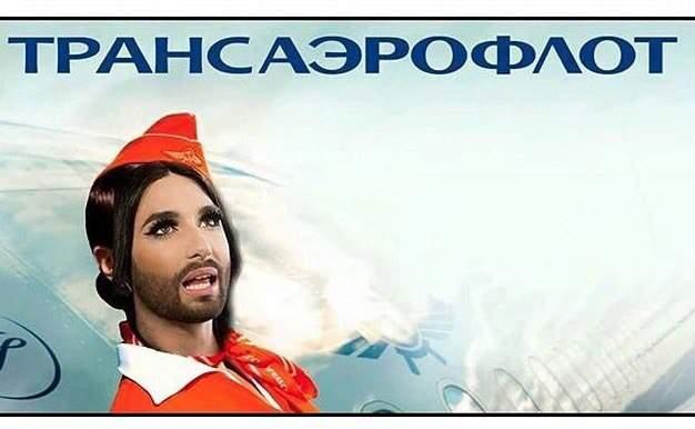 626 x 386 Новости авиакомпаний. Слухи, сплетни и так далее.