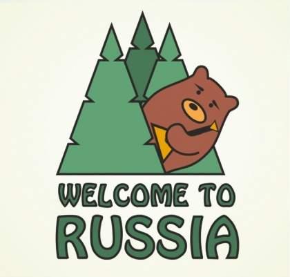 420 x 401 Туристический бренд России