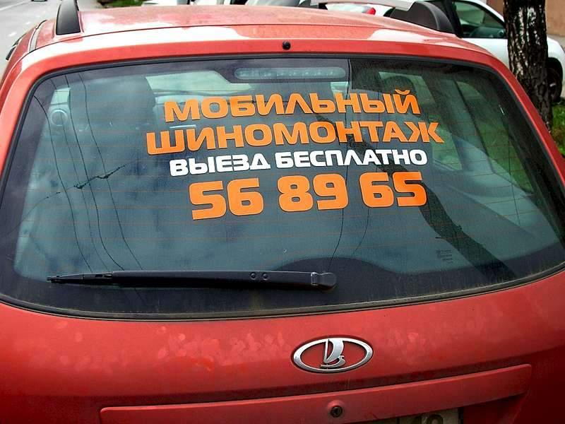 1920 X 1440 249.9 Kb Мобильный(выездной) шиномонтаж 'АльфА' г.Ижевск