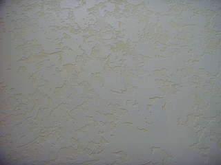 1920 X 1440 210.8 Kb 1920 X 1440 112.0 Kb ремонт квартир штукатур маляр и плотник отделочник