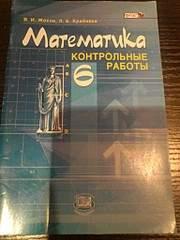 1536 X 2048 516.0 Kb Учебники купля-продажа