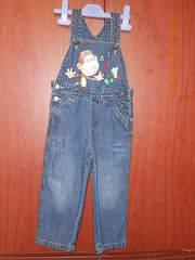 1920 X 2560 72.0 Kb 1920 X 1440 286.4 Kb Продажа одежды для детей.