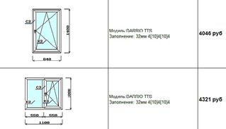 669 X 382 28.8 Kb ОКНА НЕЛИКВИД ,ОКНА Б/У,Демонтированные ПВХ окна( объявления о продаже только здесь)