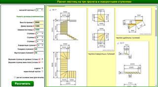 1159 X 642 138.2 Kb лестницы стальные- проектирование и изготовление