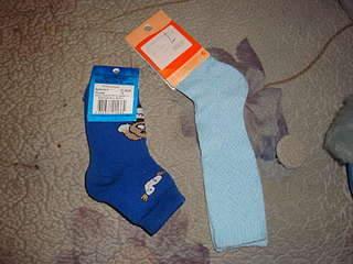 1920 X 1440 243.4 Kb 1920 X 2560 530.2 Kb Продажа одежды для детей.