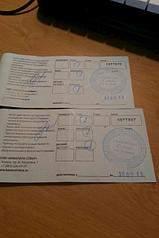 853 X 1280 95.2 Kb продам 2 билета в казанский аквапарк 4 часа любой день взрослые до 30 09 15