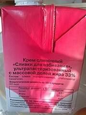 200 X 267 18.0 Kb 200 X 267 26.1 Kb Тортик испекла)