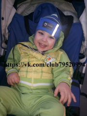 1920 X 2560   5.9 Mb Нужна помощь ребенку. Сидоров Тимур 2 года, диагноз : симптоматическая эпилепсия.