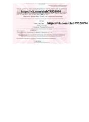 1920 X 2632   2.2 Mb 1920 X 2662   2.4 Mb Нужна помощь ребенку. Сидоров Тимур 2 года, диагноз : симптоматическая эпилепсия.