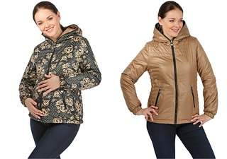 1173 X 826 167.0 Kb Продажа одежды для беременных б/у