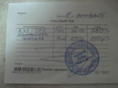 1920 X 1440 119.6 Kb Живые игрушки, , или котенок Маруська просит помощи!