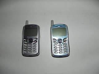 1920 X 1440 128.4 Kb старые мобильные телефоны