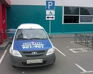 1280 X 1024 182.2 Kb 1920 X 2702 205.8 Kb EuroSPAR - магазин готовой еды в Ижевске