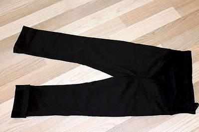 1920 X 1280 188.1 Kb Продажа одежды для беременных б/у