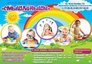 600 X 417  89.8 Kb Визитки (услуги, репетиторы, товары, досуг для детей)