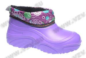 300 x 202 Обувь детская, подростковая, взрослая ВЫКУП - 10 ОПЛАЧИВАЕМ -ЗАПИСЬ НА СВОБОДНО