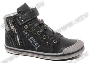 300 x 213 Обувь детская, подростковая, взрослая ВЫКУП - 10 ОПЛАЧИВАЕМ -ЗАПИСЬ НА СВОБОДНО