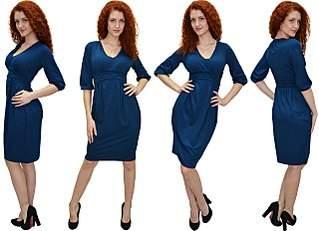 1280 X 926 146.6 Kb 253 X 409 27.5 Kb 576 X 341 575.5 Kb Продажа одежды для беременных б/у