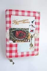 1920 X 2880 404.5 Kb Детские, свадебные, тематические альбомы, блокноты, кулинарные книги и многое другое