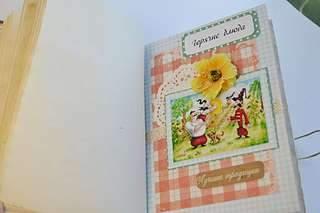 1920 X 1280 143.2 Kb 1920 X 1280 217.4 Kb Детские, свадебные, тематические альбомы, блокноты, кулинарные книги и многое другое