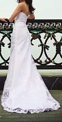 338 X 663  73.3 Kb Свадебные платья-продажа