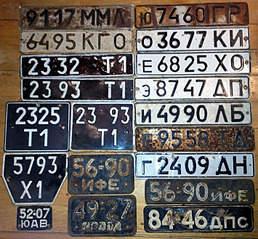 709 X 657 194.6 Kb Купля-продажа гос. номеров на автомобили только в этой теме