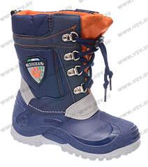 1062 X 1200 649.7 Kb Обувь детская, подростковая, взрослая ВЫКУП - 10 отгрузили, 11 стоп 27.09