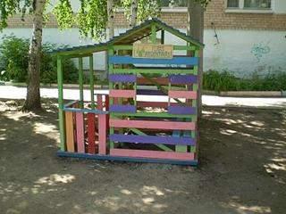 448 X 336 39.8 Kb деревянный дом для вашего питомца и не только