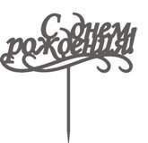 165 x 159 ТВОРИ САМА/Скрапбукинг/Альбомы/ СКИДКИ на наборы резинок для плетения!