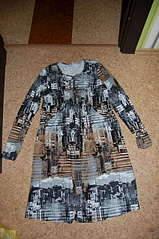848 X 1276 253.9 Kb 1920 X 1276 534.6 Kb Продажа одежды для беременных б/у
