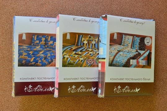 539 x 358 537 x 361 Текстиль+домашка+ткани =цены супер.. сбор 7 // сбор 6 = ждем=