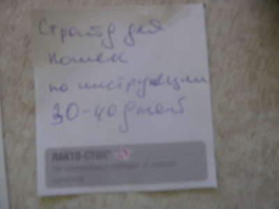 1920 X 1440 108.5 Kb Живые игрушки, , или котенок Маруська просит помощи!