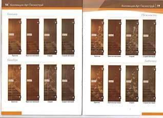1920 X 1385 170.2 Kb 1920 X 1385 205.0 Kb 1920 X 1385 238.7 Kb 1920 X 1385 221.8 Kb Двери для бани и сауны от производителя.
