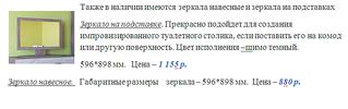 753 X 236 37.9 Kb 724 X 285 64.4 Kb 740 X 458 375.2 Kb Мебель и матрасы. собираем