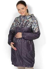 549 X 768 98.8 Kb 549 X 768 99.2 Kb Продажа одежды для беременных б/у