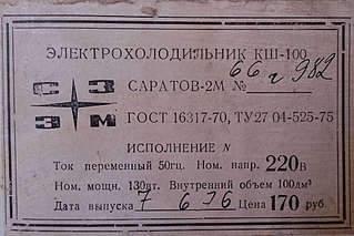1920 X 1283 284.4 Kb куплю нерабочую крупную бытовую технику