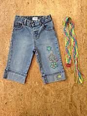 1529 X 2048 500.4 Kb 1920 X 1440 161.2 Kb 1529 X 2048 370.2 Kb Продажа одежды для детей