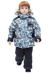 536 X 800 112.3 Kb 552 X 1024 81.8 Kb Продажа одежды для детей